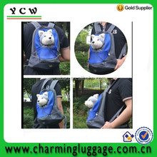wholesale pet dog carrier bag backpack with cheap price