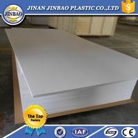 foam board stands 5mm custom PVC white foam sheet extruded board