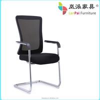 Orange back mesh office chair/massager chair -M05C