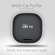 Smartfrog negative ions portable car green air purifier; aroma fragrance box, USB electrical power source air purifier