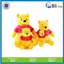 Stuffed Plush Toy Plush winnie bear