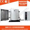 CCZK-EL EVAPORATION VACUUM COATING MACHINE