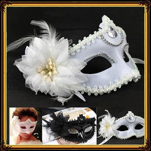 PVC Funny Masquerade Party Mask With Flower