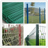 Good Quality PVC Curvy Welded Wire Fence Panel For Sale