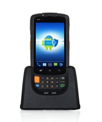 monitoring system 2015 unique style android mobile phone data terminal