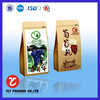 paper bag food grade / paper pouch for food / waterproof kraft food paper bag