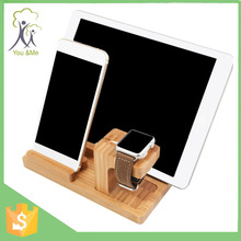 Hot selling Bamboo wholesale charge holder stand for apple watch mobile phone
