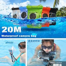 HOT!20M Waterproof Bags for Digital Camera Video Waterproof Cases Underwater dry bag Pouch Outdoor equipment ,free shipping