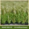 No Fill artificial grass /artificial turf for soccer field