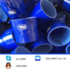 High Temperature Silicone Coupler/Silicone Straight Hose,/Silicone Reducer Couplers