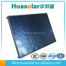 High-end flat plate solar collector Made in China/solar collector pool 2013/solar energy system
