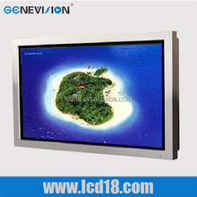42 inch i5 win7 waterproof digital outdoor advertising 4K monitors, high brightness outdoor advertising