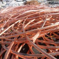 copper wire scrap 99.9% copper millberry