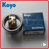 KOYO self-aligning ball bearing 2309 bearing agent