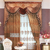 luxury embroidered cotton curtain with decoration drape
