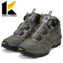 Army Military Security Boots for Government