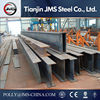 H Beam Steel Structure Design/Steel H Beam Price/High Quality H Beam