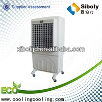 High quality small air cooler with portable stand wheel