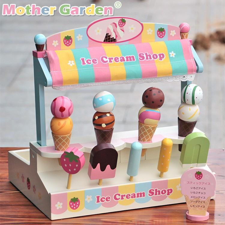 Kinderen speelgoed nieuwe 2016 stijl moeder tuin simulatie aardbei ...