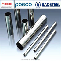 High quality 201 stainless steel pipe welded decorative pipe