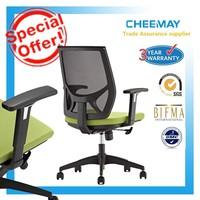 Modern swivel ergonomic mesh chair with tilting seat synchronized mechanism