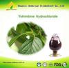 yohimbine powder,yohimbe bark P.E,yohimbine hcl 98%