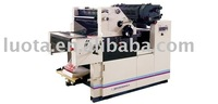 L470-2C continuous form printer, computer stationery press