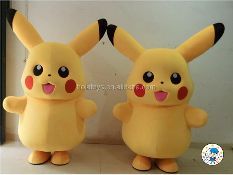 pikachu mascot  (1).jpg