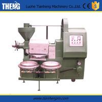 palm oil press machine factory price