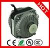 /p-detail/Ac-original-de-polo-sombreado-motor-del-ventilador-para-refrigerador-300006732792.html