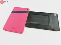 Promotional smart PU Leather bussiness card holder/ cardcase / card cover/ card wallet