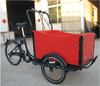 2015 hot sale three wheel cargo tricycle with cabin