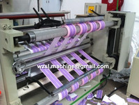 20150917 Paper/Film/BOPP/PVC Tape Slitting machine