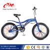 20 inch freestyle wholesale bmx bikes/the mini bmx bike/good price stunt bicycle