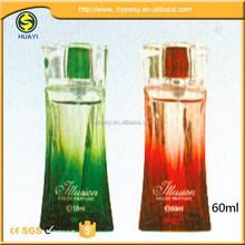 High level flint material airtight glass bottle with cap