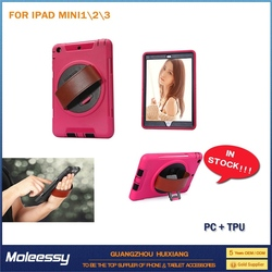Heavy case high quality pu for ipad mini case