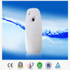 Good Supplier Automatic Air Freshener Dispensers