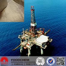 Xanthan gum Oil Drilling Xanthan gum Manufacturer
