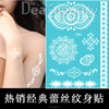 2015 Topselling white henna tattoos, white lace temporary tattoo