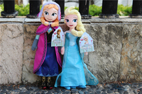 "2014 new popular movie frozen plush doll 16"" elsa&anna toy different sizes forzen rag doll online shopping"