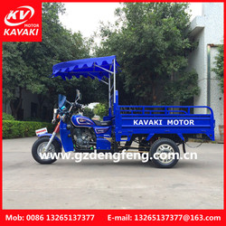China 150cc Cargo Bike Three Wheel Tricycle Price +86-13265137377