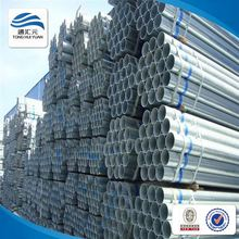 ASTM a53 gr.b Hot Dipped Galvanized Steel Pipe/seamless Tube