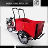 electric air cool carriage bike BRI-C01 forged alloy wheel