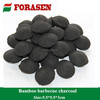 Chinese Factory smokeless barbecue bamboo charcoal