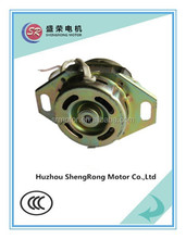 High Quality Wash Motor for Washing Machine