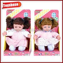 10 sounds little girl doll models