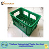2015 popular various sizes household plastic milk crate made in China alibaba