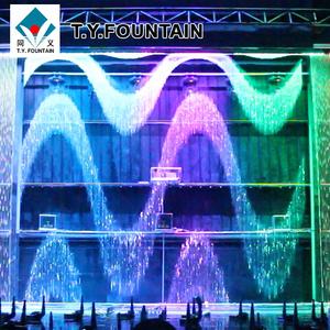 Графический водопад сделать красочные цифровой водяной занавес для украшения