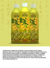 American Ginseng soft drink beverage refreshment drink