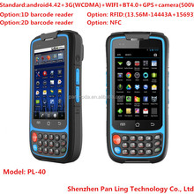 Dual core 1.2GHZ BT 4.0 barcode mobile phone